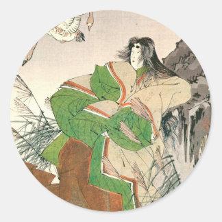 JAPANESE WOMAN STICKER