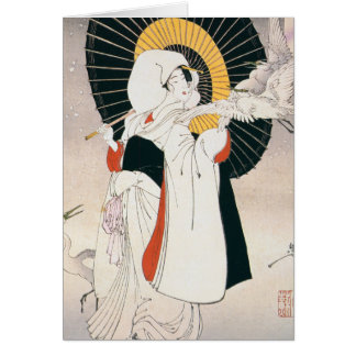Japanese Woman with Umbrella Greeting Card