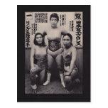 Japanese Women of Wrestling Postcard