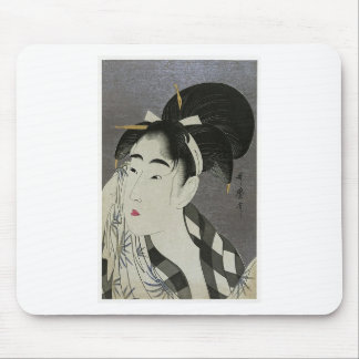Japanese Women wiping her face Mouse Pad
