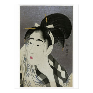 Japanese Women wiping her face Postcard