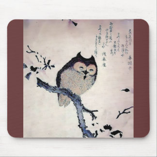 Japanese Woodblock Art Owl Print Mouse Pad