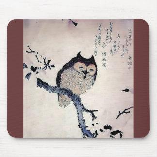 Japanese Woodblock Art Owl Print Mouse Pad