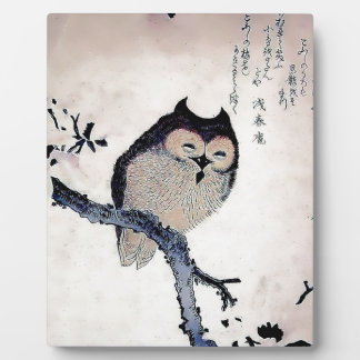 Japanese Woodblock Art Owl Print Display Plaque