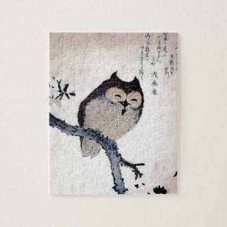 Japanese Woodblock Art Owl Print Puzzle