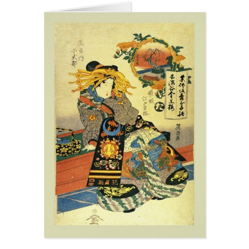 Japanese woodblock greeting cards zazzle