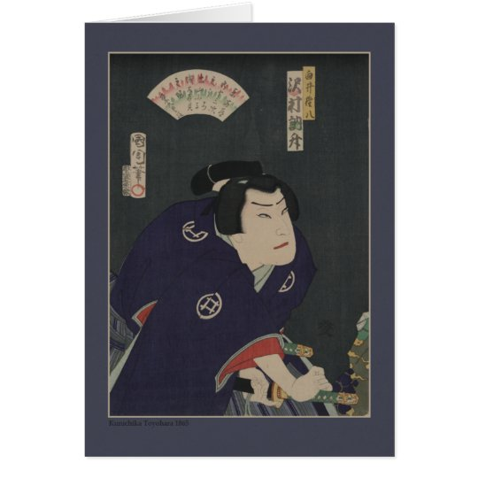 Japanese Woodcut by Kunichika Toyohara Card