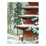 Japanese Woodlock Postal