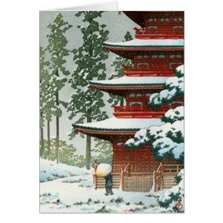 Japanese Woodlock Tarjeta De Felicitación