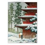 Japanese Woodlock Tarjeton