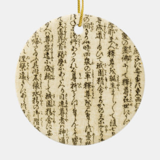 Japanese Writing - Edo Period Ceramic Ornament