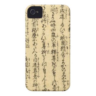 Japanese Writing - Edo Period iPhone 4 Cover