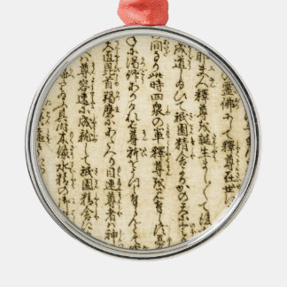Japanese Writing - Edo Period Metal Ornament