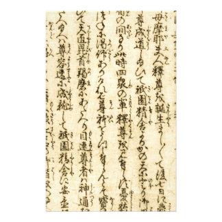Japanese Writing - Edo Period Stationery