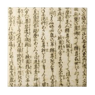 Japanese Writing - Edo Period Tile
