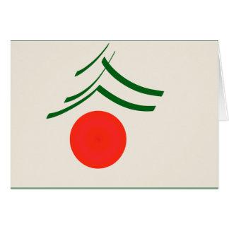 JapaneseNewYear.ai Greeting Card