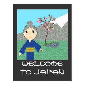 japanesescene, recepción a Japón Tarjeta Postal