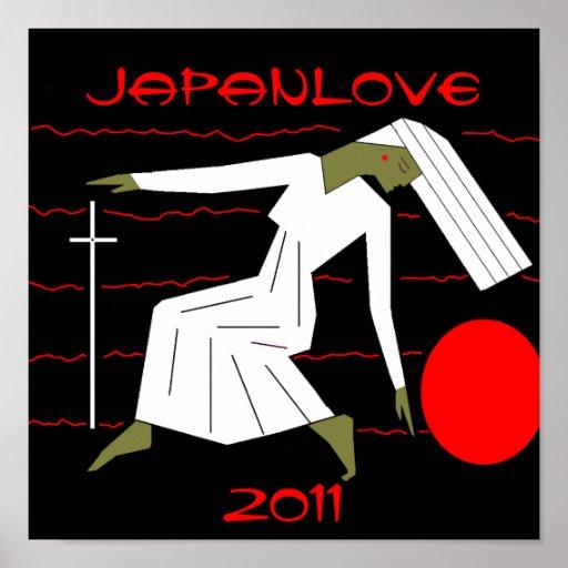 JAPANLOVE 2011 POSTER