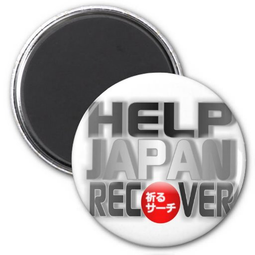 JAPAN'S EARTHQUAKE RELIEF 2 INCH ROUND MAGNET