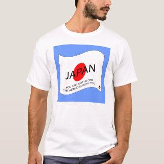 Japan's Earthquake Relief T Shirt