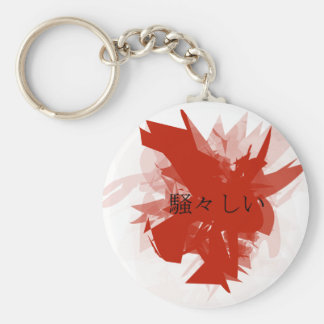 Japan's Loud style Basic Round Button Keychain