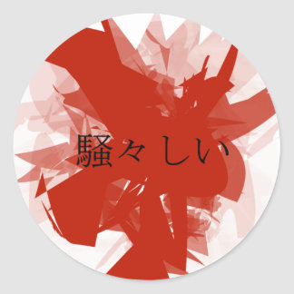 Japan's Loud style Classic Round Sticker