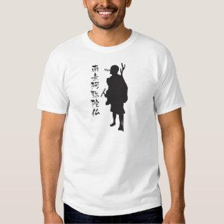Japnese Monk Kuya ver.1 T Shirt