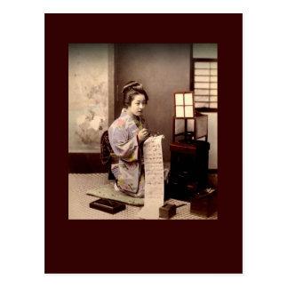 Japón 1897 postal