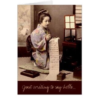 Japón 1897 tarjeta de felicitación