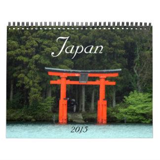 Japón 2015 calendario