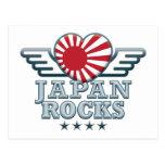 Japón B oscila v2 Postales