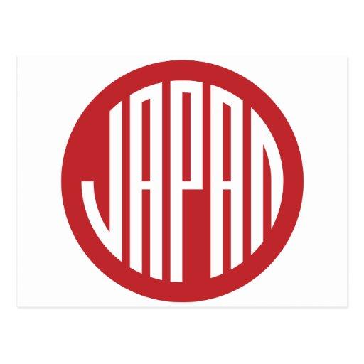 Japón - diseño redondo japonés postales