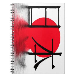 Japón en japonés libro de apuntes