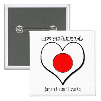 Japón en nuestros corazones pin cuadrado