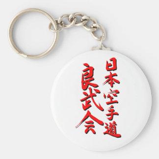 Japón Karate-Hace llavero del kanji de Ryobu-Kai