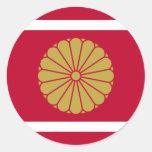 Japón Koutaisi, Japón Etiquetas Redondas