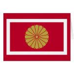 Japón Koutaisi, Japón Felicitaciones