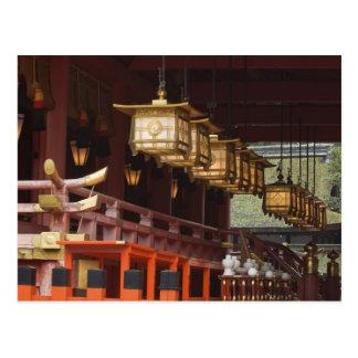 Japón, Kyoto, Fushimi, capilla magnífica 2 de Inar Postales