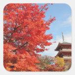 Japón, Kyoto. Templo de Kiyomizu en color del Calcomanía Cuadradase