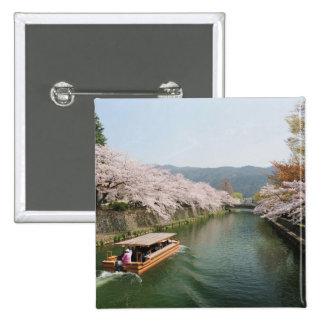 Japón, Kyoto. Visión de la flor en el barco Pin Cuadrada 5 Cm