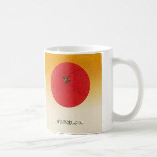 JAPÓN la reconstrucción Taza De Café