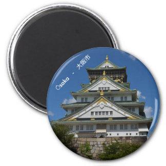 Japón Osaka castillo cerradura Imán Redondo 5 Cm