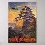 Japón Posters