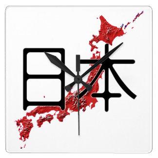 Japón Reloj Cuadrado
