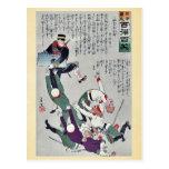 Japón se lleva por Kobayashi, Kiyochika Postal