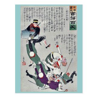 Japón se lleva por Kobayashi, Kiyochika Postales