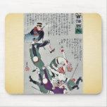 Japón se lleva por Kobayashi, Kiyochika Tapetes De Raton
