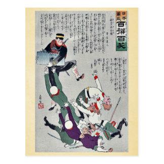 Japón se lleva por Kobayashi, Kiyochika Tarjeta Postal