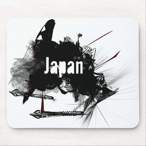 Japón Tapetes De Ratón