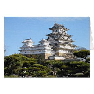 Japón Tarjetón